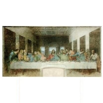 Репродукция картины да Винчи «Тайная вечеря»