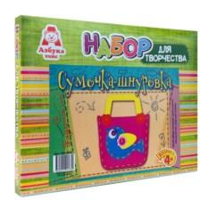 Набор для создания сумочки-шнуровки «Птичка»
