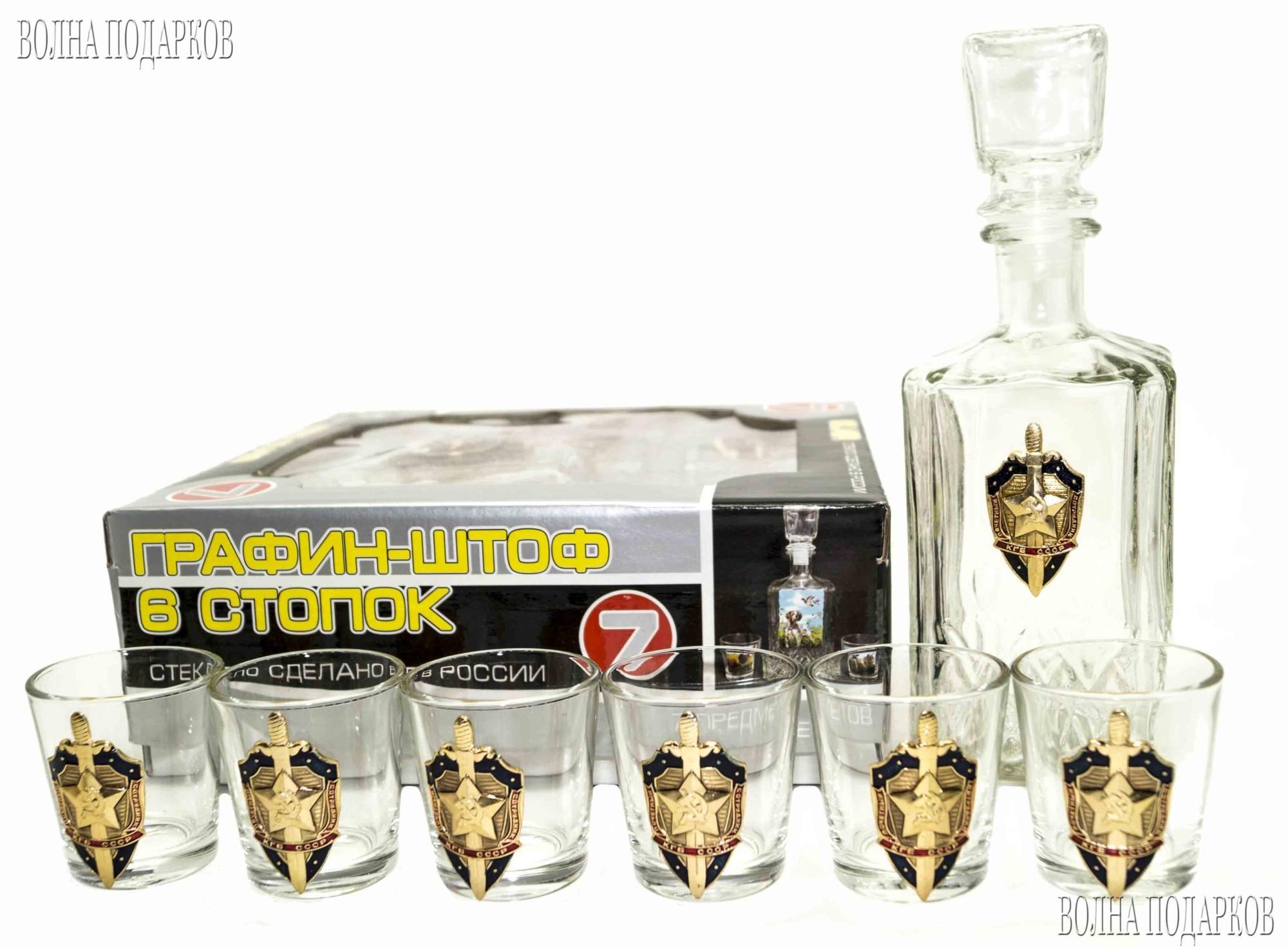 Набор для крепких напитков КГБ