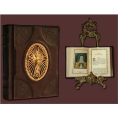 Книга Православный молитвослов с крестом и гранатами