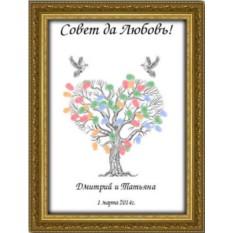 Дерево пожеланий на свадьбу (30х40 см)