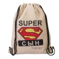 Набор носков в мешке с надписью «Супер сын»