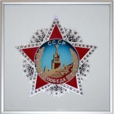 Картина с кристаллами Swarovski Орден Победы