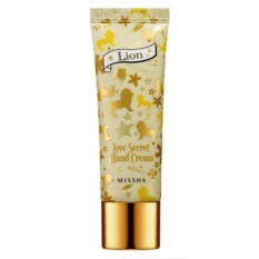Крем для рук Love Secret Hand Cream (Lemon Glass)