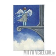 Обложка для автодокументов Ангел в небесах