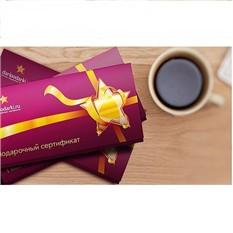 Подарочный сертификат Дари Подарки на 50000 р