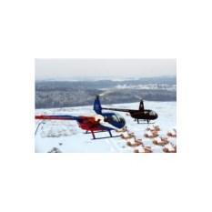 Вертолетная экскурсия «Звенигородская усадьба»