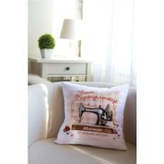 Декоративная подушка с вашим именем Рукодельнице