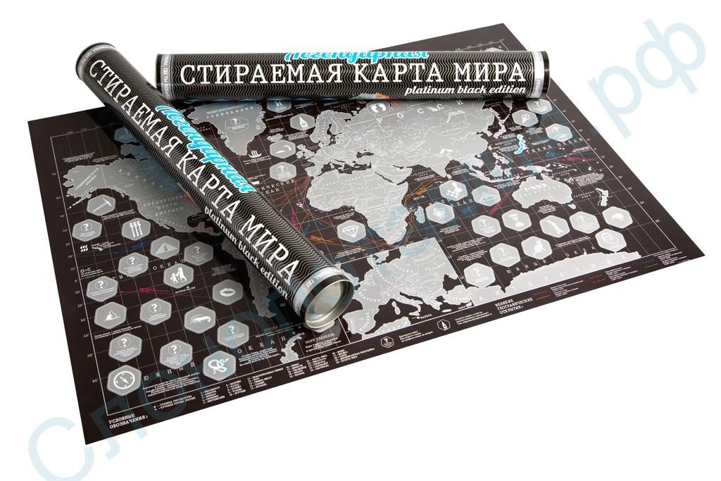 Скретч-карта мира в тубусе Platinum Black Edition