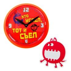 Часы-магнит на холодильник Кто успел, тот и съел