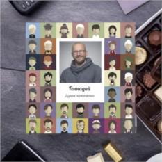 Бельгийский шоколад в подарочной упаковке Душа компании