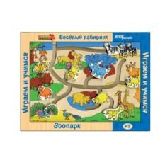 Игра из дерева Весёлый лабиринт. Зоопарк