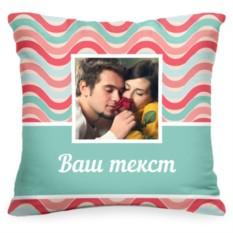 Подушка с Вашим фото «Конфетти»
