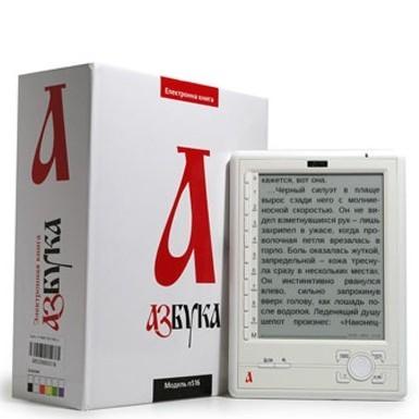 Электронная книга Азбука N516 белая