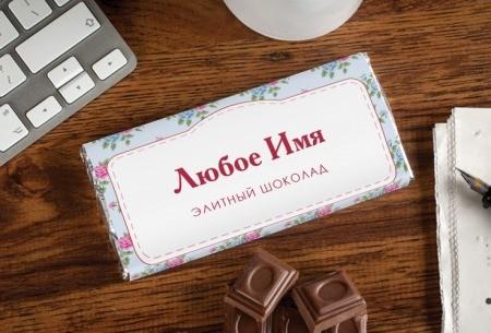 Шоколадная открытка Элитная