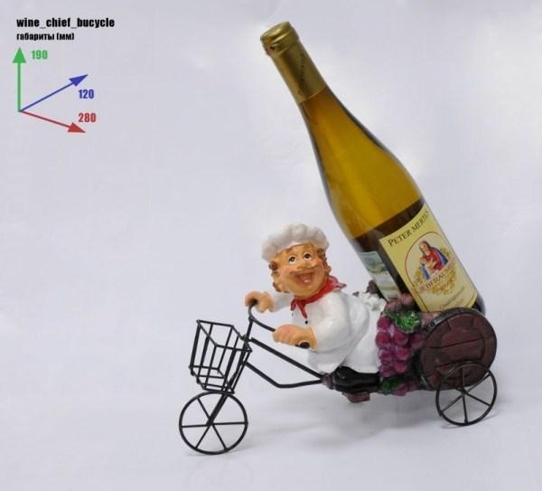 Подставка для бутылки Повар (на велосипеде)