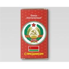 Именная шоколадная открытка «Герб Литовской ССР»