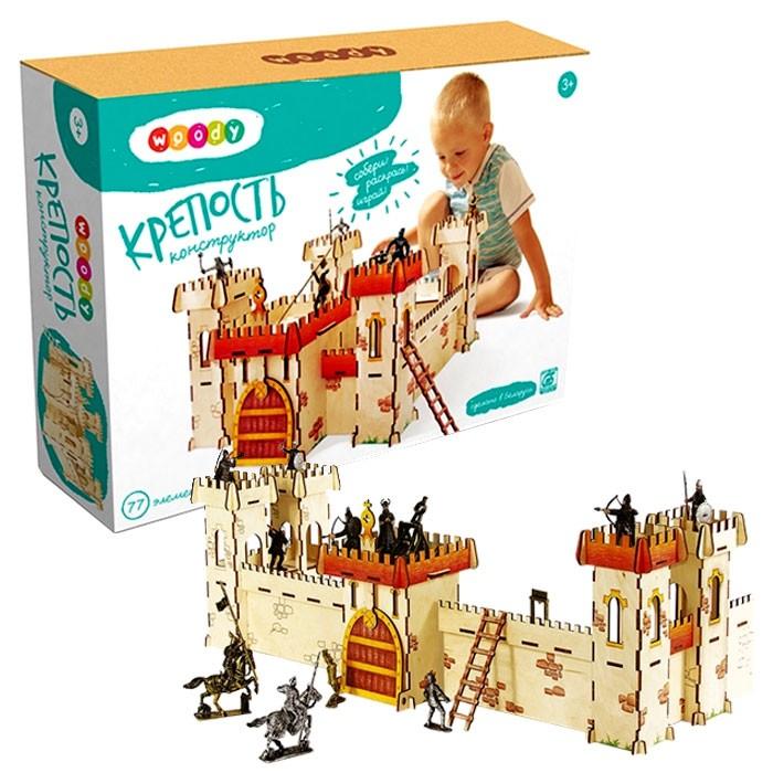 Деревянный набор для детского творчества «Крепость»