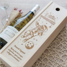 Коробка для вина с гравировкой Космическое путешествие
