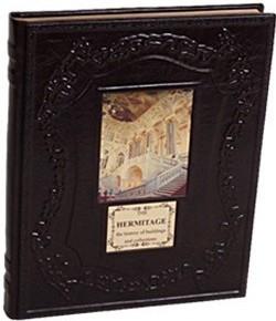 Эрмитаж. История зданий и коллекций на английском языке