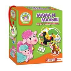 Настольная игра с липучками Мама и малыш
