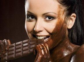 Подарочный сертификат Шоколадное обертывание