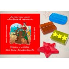 Подарочное мыло «Настоящий мужчина»