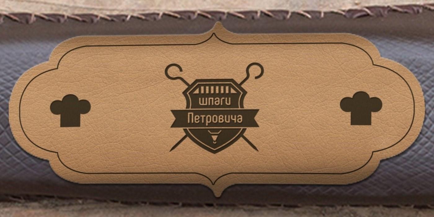 Набор именных шампуров «Шпаги Д'Артаньяна»