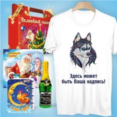 Набор с подарочной футболкой «Хаски»