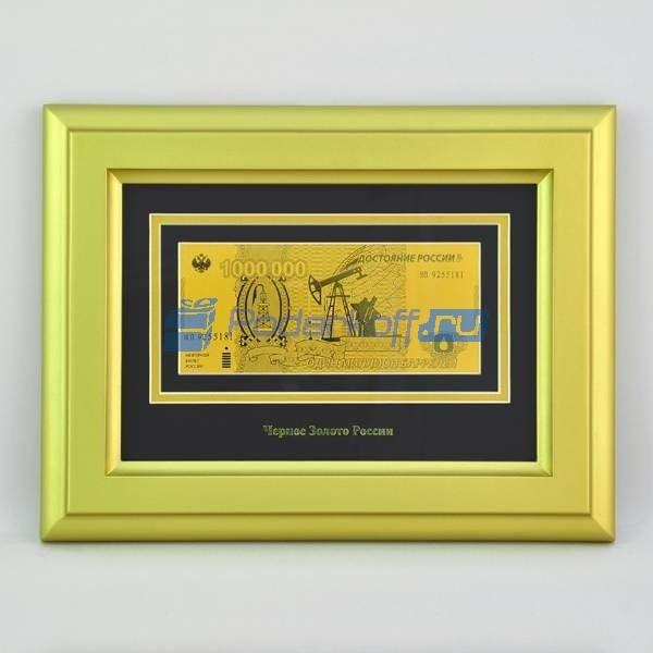 Картина Нефтяной Билет России