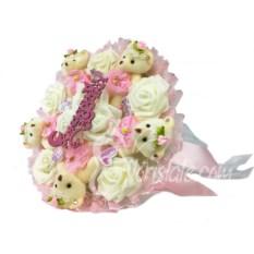 Розовый букет на выписку с табличкой С Рождением Дочки