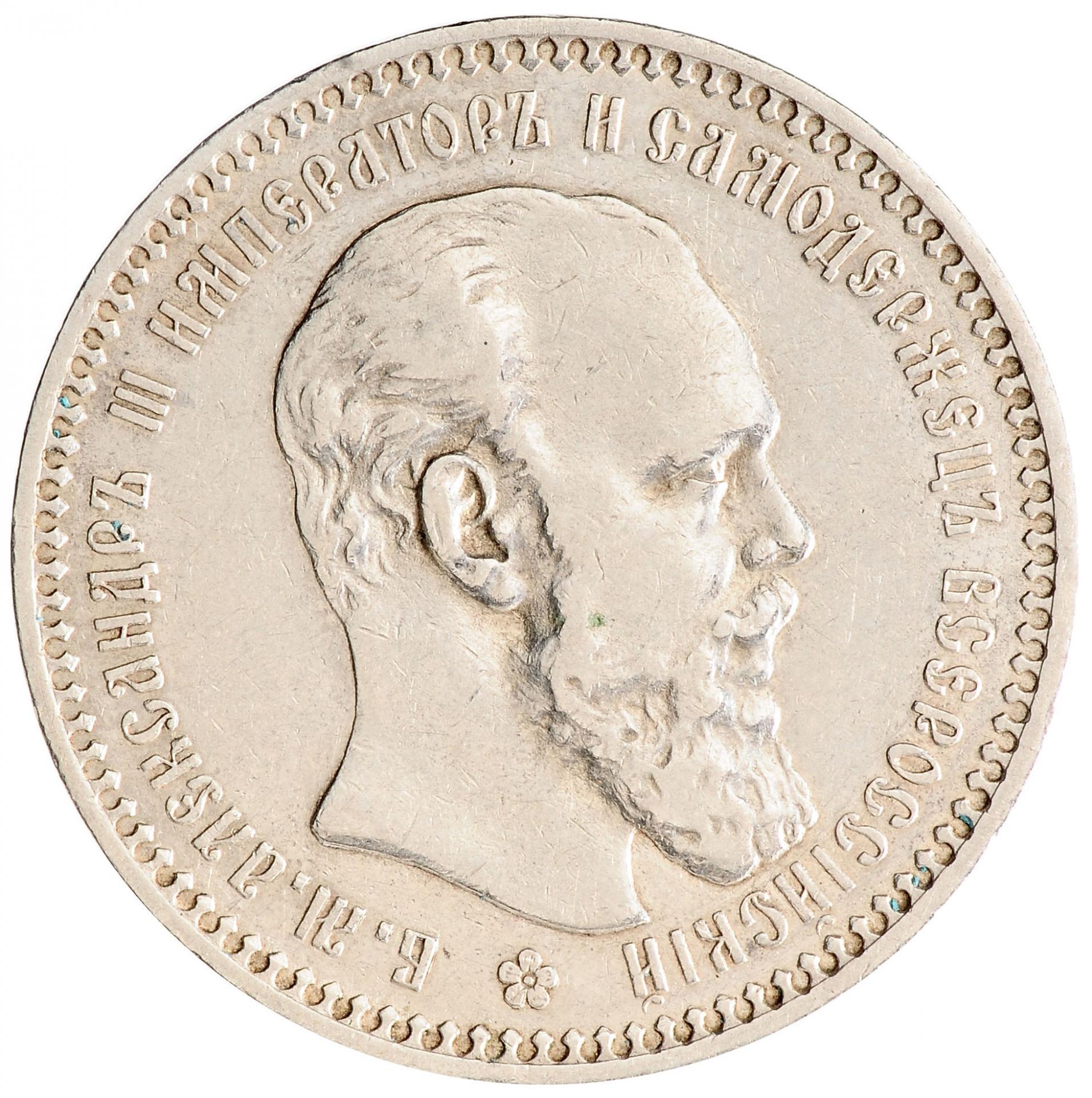 Монета 1 рубль 1893 года