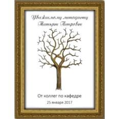 Дерево пожеланий на Татьянин день От коллег