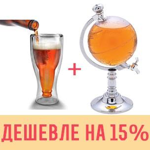 Подарочный комплект Алкогольный