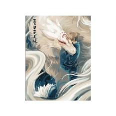 Картина по номерам «Ручной дракон»