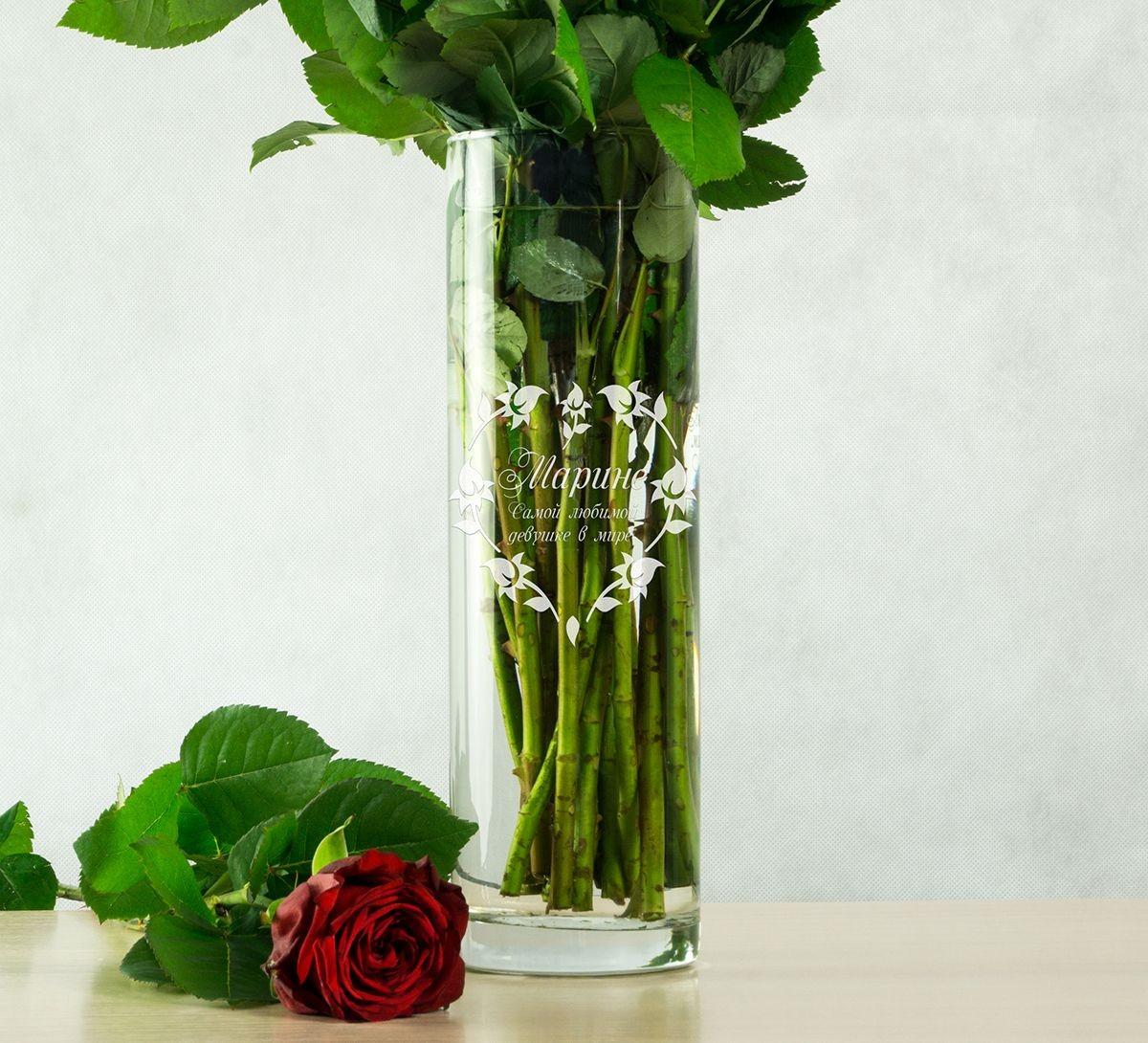 Именная ваза для цветов Любимой