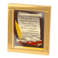 Шоколадная открытка Учителю