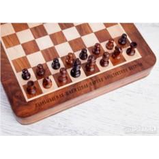 Именные шахматы на магните «Мастер»