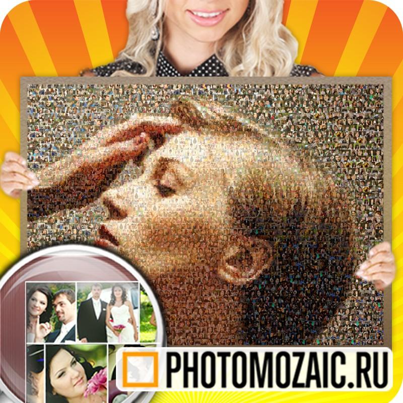 Фотомозаика из ваших фото 120x80