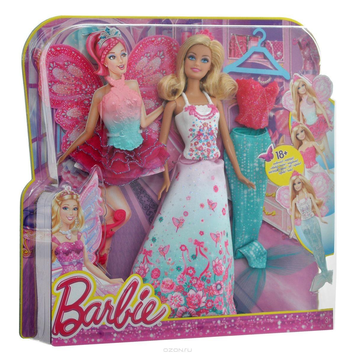 Кукла Барби со сказочными нарядами