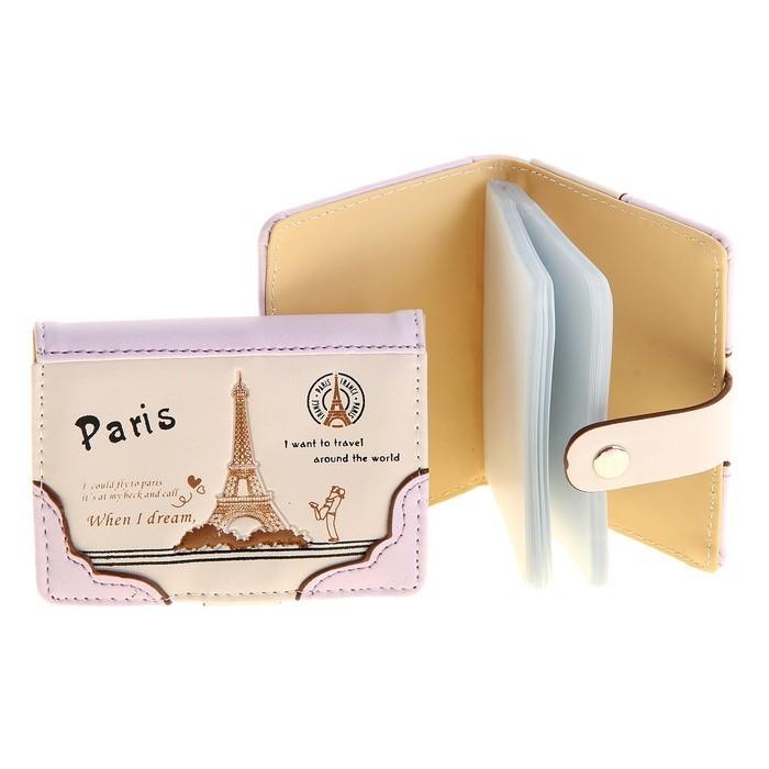 Визитница для карт Paris