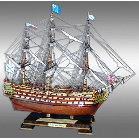 100-пушечный линейный корабль «Трёх Иерархов»