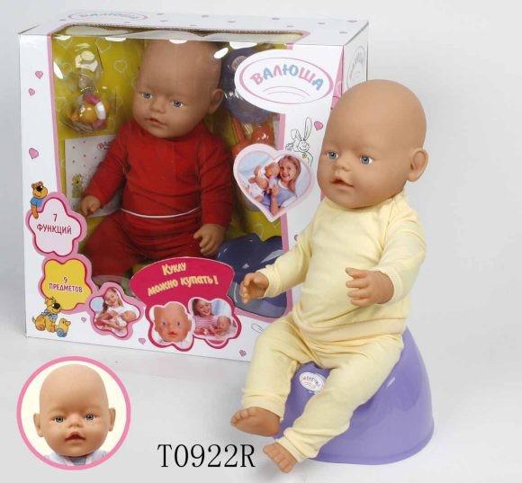 Кукла Валюша с аксессуарами, в хлопковом костюмчике