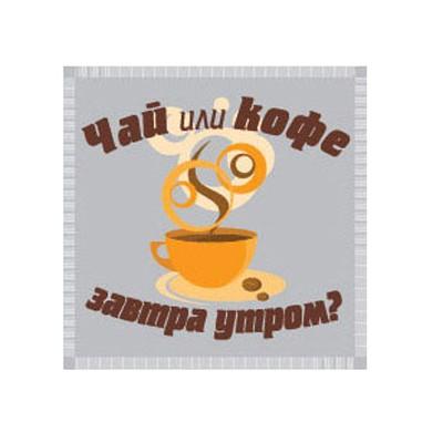 Презерватив Чай и кофе
