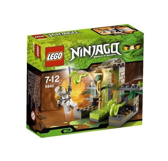Конструктор LEGO Ниндзяго. Храм Веномари