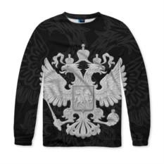 Мужской свитшот 3D с полной запечаткой Герб России
