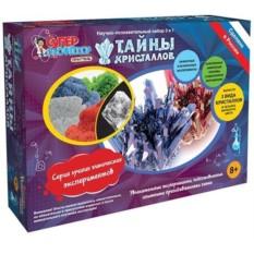 Детский игровой набор для опытов Тайны Кристаллов
