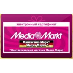 Электронный подарочный сертификат МедиаМаркт