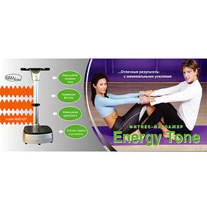 Фитнес-массажер Energy Tone