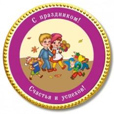 Шоколадная медаль «Веселая компания»